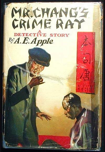Mr. Chang Apple