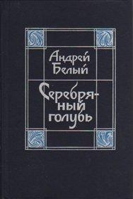 darialsky